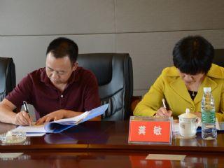 我公司与四川理工学院签订全面战略合作协议